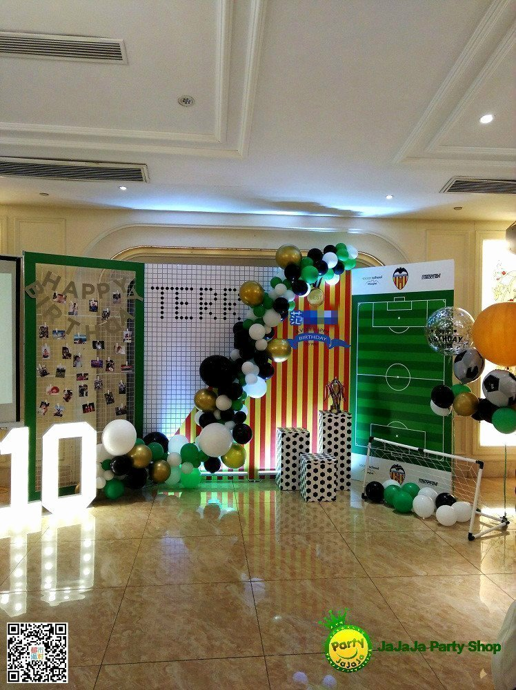 Birthday Decoration Ideas for 10 Year Old Boy Best Of A Football theme Birthday Party for A 10 Years Old Boy 4