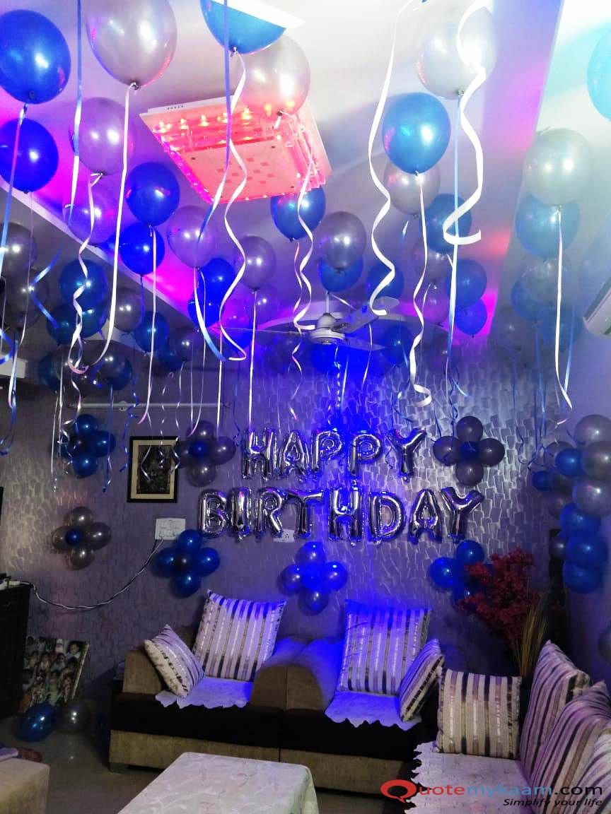 Birthday Decoration Ideas with Balloons at Home Elegant Simple Birthday Decoration with Balloons and Ribbons
