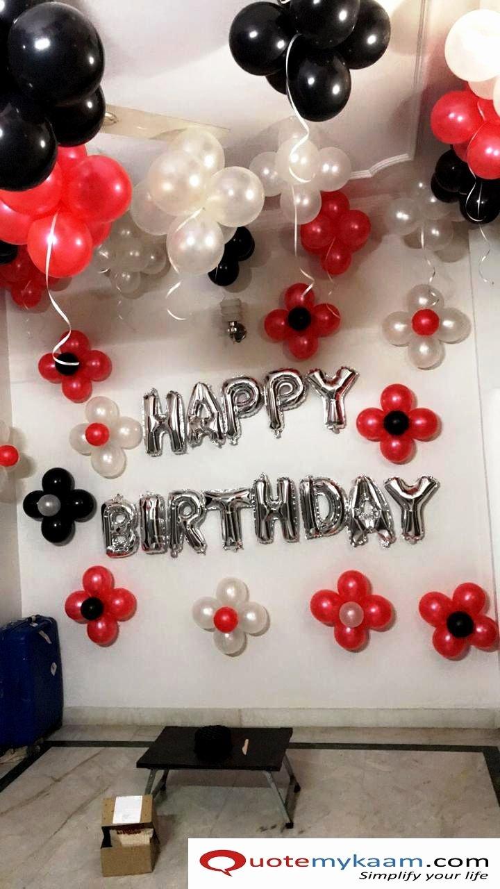 Surprise Birthday Decoration Ideas For Husband Inspirational 1000 Birthday Room Decoration Ideas Home Decoration Ideas